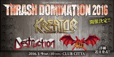 ThrashDomination2016_slide_400